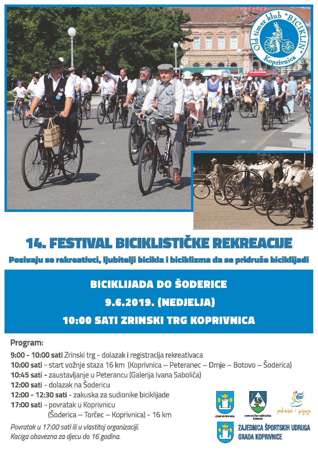 14. Festival biciklističke rekreacije